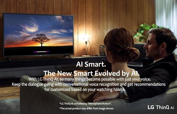 LG 70UM7300PPA 70inch UHD 4K SmartTV